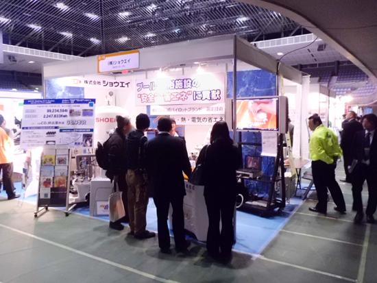 ショウエイ:「川崎国際環境技術展2012」ブースの様子