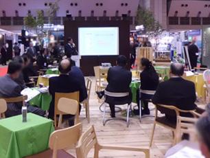 HCJ2014エコ達人村ショートセミナー