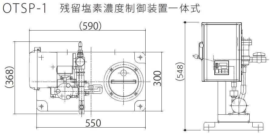 OTSP 残留塩素濃度制御装置付小浴槽用薬液注入セット:仕様